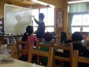 喜井さんと生徒たち