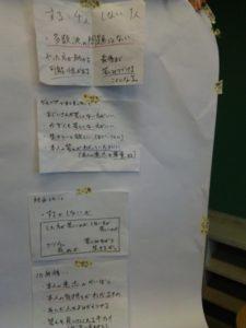 3group presentation