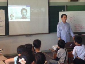 sugimoto presentation