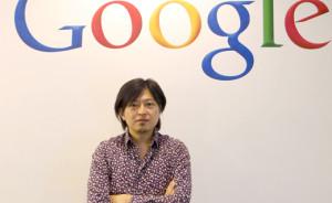 Google金谷さんmini
